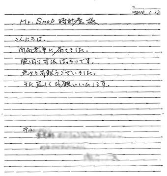 A_san_fax