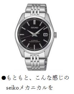 S_san_scvs003_custom1_3